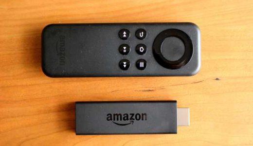 買って損はない!映画やドラマを楽しめるアマゾンの「Fire TV Stick」