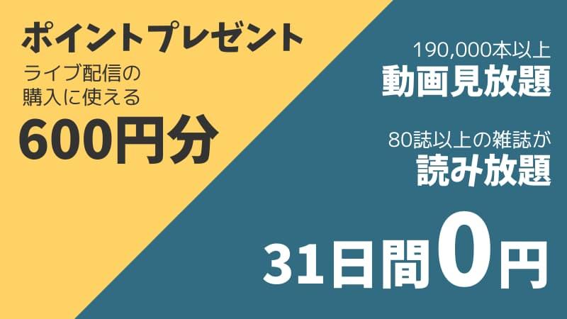 松田聖子 ライブ